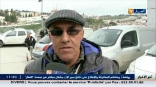 اخر اخبار الجزائر العميقة في هذا الموجز
