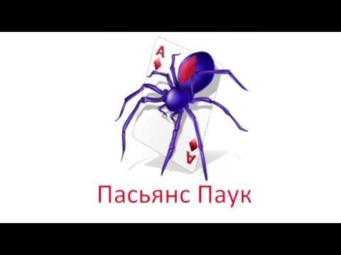 онлайн пасьянс игра коврик