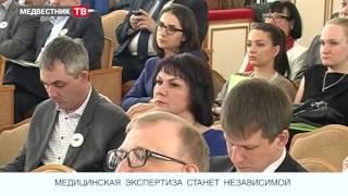 Медвестник-ТВ: «Новости недели» (№25 от 18.04.2016)(, 2016-04-20T13:14:37.000Z)