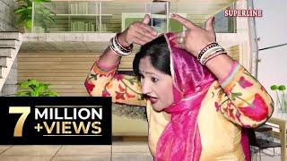 हरयाणवी बहु के चुटकले part 2- हरियाणवी कॉमेडी - इस वीडियो को देख के आप अपनी हँसी रोक नहीं पाएंगे