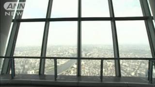 スカイツリー展望台360度の眺望を初公開(11/10/30) thumbnail