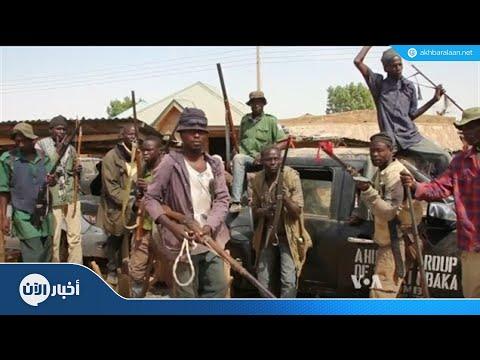 جماعة بوكو حرام تسيطر على مدينة في شمال شرق نيجيريا  - 07:54-2018 / 9 / 9
