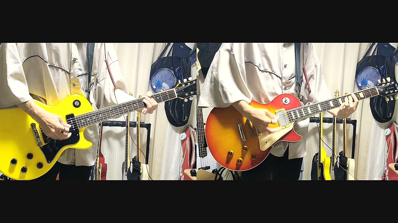 【BUMP OF CHICKEN】グングニル (PATHFINDER ver.)【ギター】【弾いてみた】