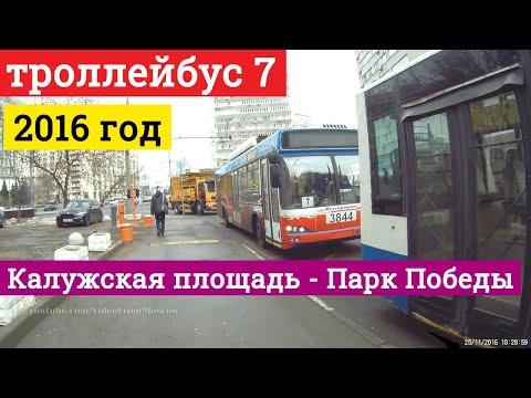 ДОМ НА МОСФИЛЬМОВСКОЙ-ЖК-купить квартиру-Мосфильмовская,8