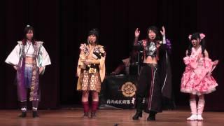 2013/11/4 増量雷武 桜華組with斎藤道三殿.