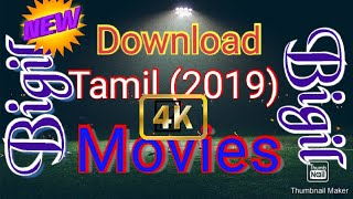How to Download New (2019) tamil movies