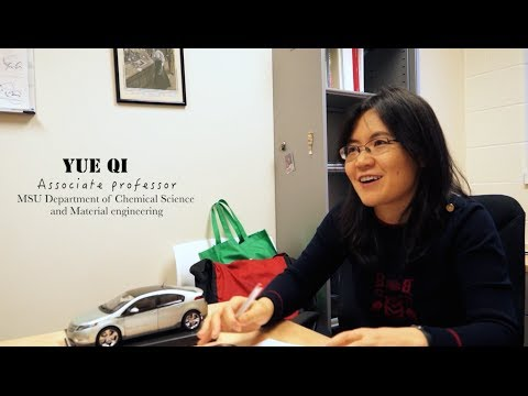 iCER Research Highlights - Yue Qi