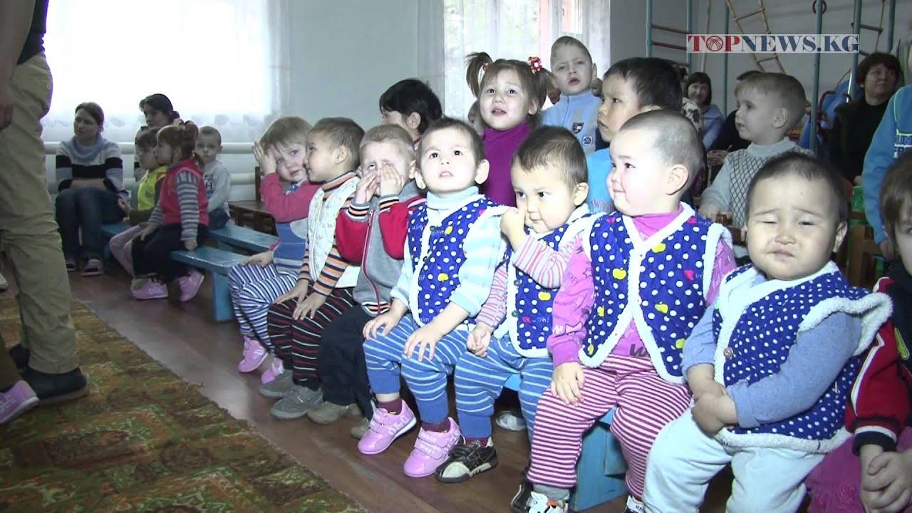 Благотворительная акция в Беловодском детском доме - YouTube