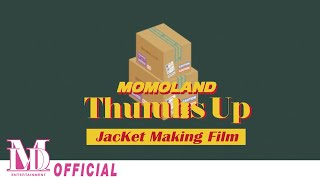 "모모랜드(MOMOLAND) ""Thumbs Up"" Jacket Making Film"