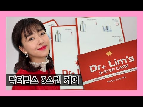 Dr.Lim's 3 step Mask sheet (feat. Sunnydahye X SBA X Interpark)