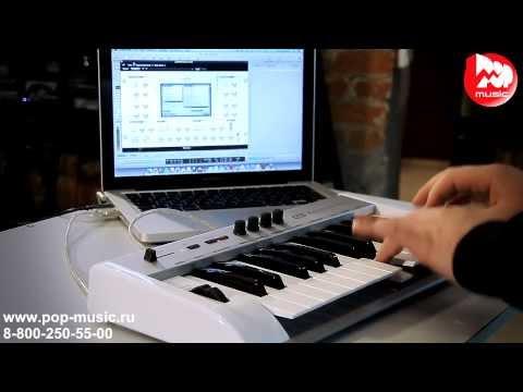 Миди клавиатура ESI KEYCONTROL 25 XT