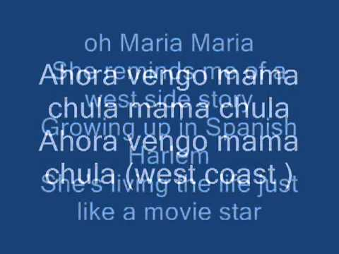 Maria Maria-Santana lyrics