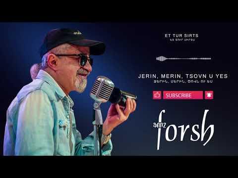 Forsh - Jerin,