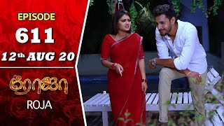 ROJA Serial | Episode 611 | 12th Aug 2020 | Priyanka | SibbuSuryan | SunTV Serial |Saregama TVShows