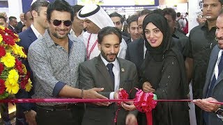 R Madhavan At Opening Ceremony & Press Conference of Dubai Property Show 2017