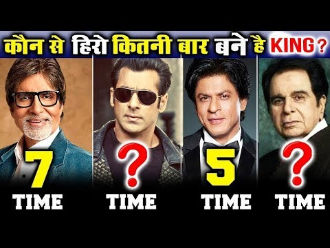 Which ACTOR Has WON The Title KING Of Bollywood For More Time | Salman Khan, Dilip Kumar, Shahrukh