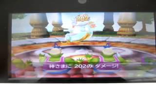 3DS DQ7 神さま マダンテなし3ターン撃破 thumbnail