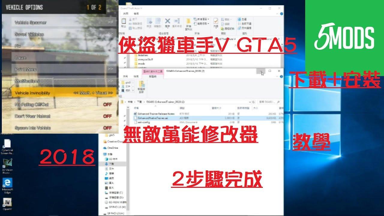 最高のマインクラフト: 新鮮なGta5地圖全開密技