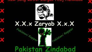 Dj Zaryab Ft.Dj Mehmood (Still Around)