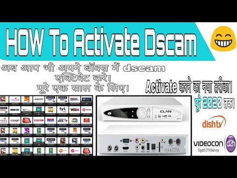 DSCAM Activation Without Code  How to Activate DSCAM In New and Old