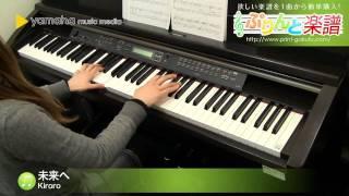 使用した楽譜はコチラ http://www.print-gakufu.com/score/detail/47643...