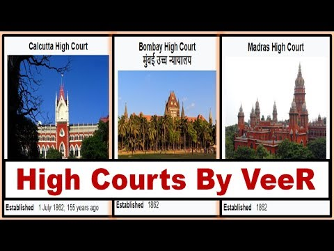 L- 129- उच्च न्यायालय- High Courts- Indian polity/Constitution/Laxmikanth- Current Affairs-By VeeR