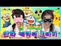 Video hyV7t6lx62k