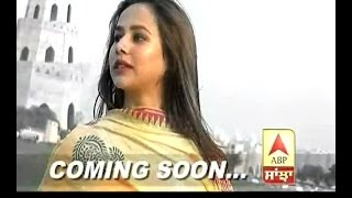Sunanda Sharma Special Interview, watch second teaser