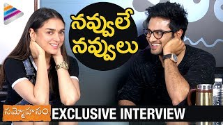 Sudheer Babu and Aditi Rao Hydari Exclusive Interview | Sammohanam Telugu Movie | #Sammohanam