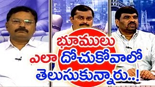 NTR Name For Krishna Dist Says YS Jagan | Neti Vaarthalu