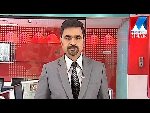 പത്തു മണി വാർത്ത | 10 A M News | News Anchor - Ayyappadas | April 25, 2017   | Manorama News