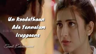 Uyire en song for whatsapp status from poojai