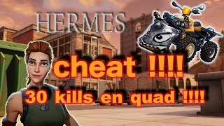 FORTNITE / A CHEATER FACT 30 KILLS IN QUAD !!!!!! LIVE// REGARDER TO:6:07