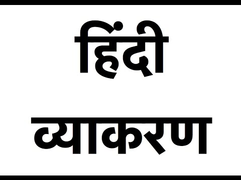 (Hindi) November 2016 1st week current affairs MCQ (SSC