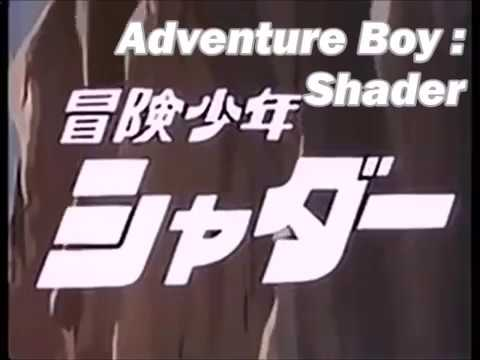 """This is not related to 1973,but is related to NTV Video. """"Adventure Boy,Shader"""" is the third anime by Japan Film Corparation.This is one of the shortest intro's the ..."""