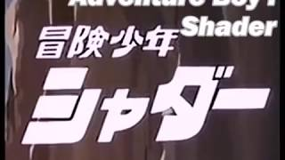 "This is not related to 1973,but is related to NTV Video. ""Adventure Boy,Shader"" is the third anime by Japan Film Corparation.This is one of the shortest intro's the ..."