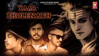 Yaar Bholenath(Lyrical ) Latest Haryanvi Songs Haryanavi 2019 | Gk7 ,Shubham , V Krepz
