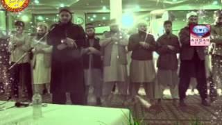 Qari Abdul Wadood Asim Namaz e Esha (Jamia Masjid Ayesha Siddiqa)