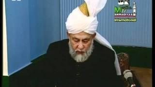 Darsul Quran 2nd February 1995 - Surah Aale-Imraan verses 179-183 - Islam Ahmadiyya