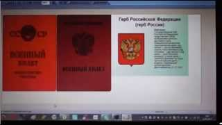 Министерство обороны России просто коммерческая организация!
