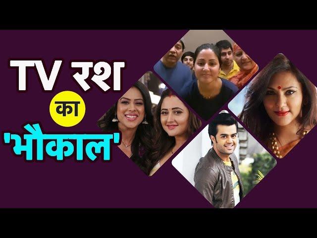 Naagin 4 से आउट हुईं Rashami Desai और Nia Sharma, Hina Khan ने इस अंदाज़ में कहा 'ईद मुबारक'