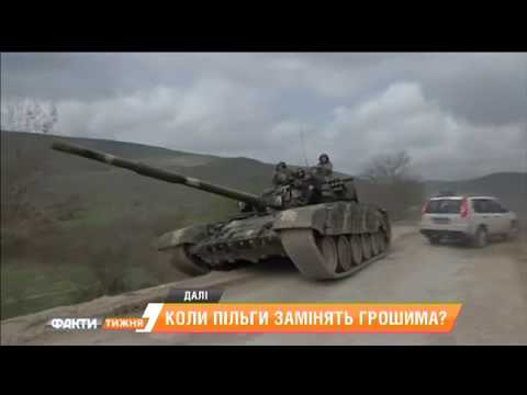 Новые протесты в Армении. Изменения лиц или политического курса? Факти тижня, 29.04