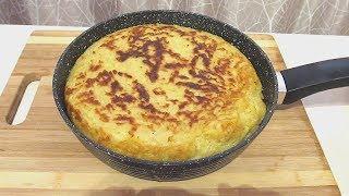 """Вкусный,сытный,быстрый ужин""""Картофельный пирог в сковороде""""!"""