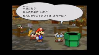 (TAS) Paper Mario: TTYD - Prologue Pit of 100 Trials in 31:46.83