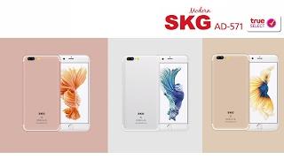 SKG โทรศัพท์มือถือ 5 5 นิ้ว รุ่น AD 574