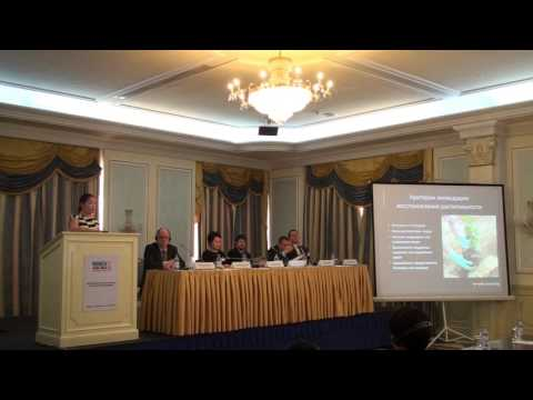 MINEX Central Asia 2017 - Session 7
