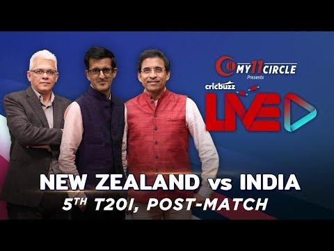 Cricbuzz LIVE: New Zealandv India, 5th T20I, Post-match Show