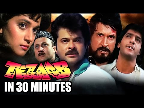 Tezaab  in 30 Minutes | Anil Kapoor | Madhuri Dixit | Chunky Pandey | Hindi Action Movie