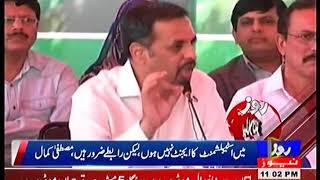 اسلام آباد:چیئرمین روز نیوز ایس کے نیازی کی ملک ابرار سے تعزیت