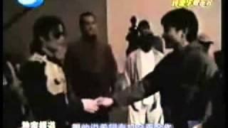 劉德華Andy Lau與Michael Jackson 亞洲之行(Michael Jackson Asia tour)